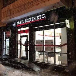 Mail Boxes Etc. – мировой лидер в области экспресс-доставки, логистики, печати, маркетинга и бизнес-