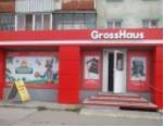 Франшиза магазина товаров для офиса и школы GrossHaus 4