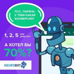 NEUROBOT 2