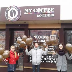 MY COFFEE. Франшиза сети кофеен 6
