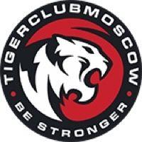 Спортивный клуб TIGER Москва