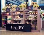 Франшиза бутика текстиля, посуды и подарков HAPPY Collections