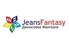 Джинсовая Фантазия 3