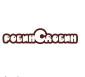 Франшиза сети точек общественного питания «Робин Сдобин»