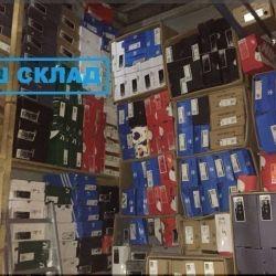 Интернет магазин кроссовок (Дисконт-тут) 2
