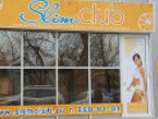 Франшиза велнес-студии Slimclub 1