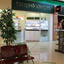Торговля натуральной косметикой