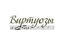 Франшиза музыкальной школы «Виртуозы» 2