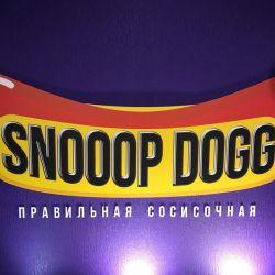Уникальная франшиза ресторана фастфуд Snooop Dogg