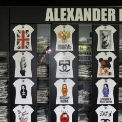 ALEXANDER KONASOV. Франшиза мобильного стенда по продаже футболок и аксессуаров. 2