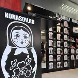 ALEXANDER KONASOV. Франшиза мобильного стенда по продаже футболок и аксессуаров. 3