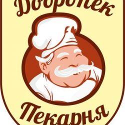 Пекарня Добропек