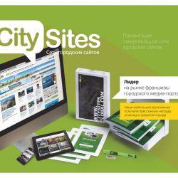CitySites - сеть городских сайтов 3