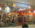 Франшиза магазина подарков и товаров для путешествий «Экспедиция» 3