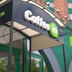 Международная сеть кофеен Coffee in