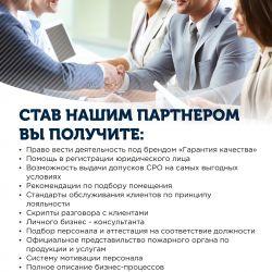 Орган по сертификации  2