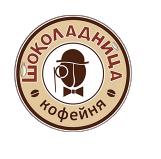 Франшиза кофейни «Шоколадница» 3