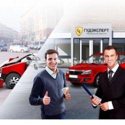 Автоэкспертиза, юридические услуги (франшиза)