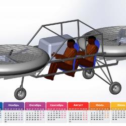 Летающий автомобиль(аппарат вертикального взлета) 2