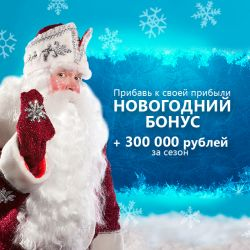 Франшиза именных видеопоздравлений «Новогоднее приключение»