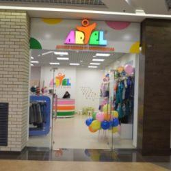 франшиза детской одежды