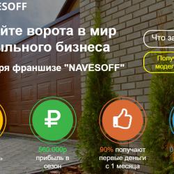 Navesoff