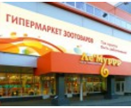 Франшиза магазина товаров для животных «Ле'Муррр» 4