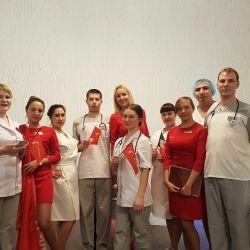 Франшиза сети профессиональных массажных салонов