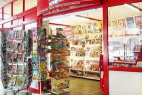 Хорошие Новости. Франшиза сети мини-маркетов по продаже газет, журналов, книг и мультимедийных издан