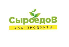 Франшиза эко-магазина СЫРОЕДОВ