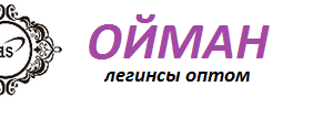 OEMAN