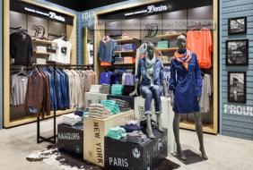 франшиза магазина одежды tom tailor urb