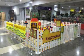 Детская игровая площадка КидСтройка