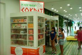 Маленький Сократ. Франшиза сети магазинов товаров для детей.