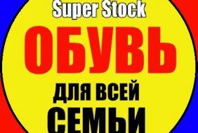 SuperStock