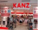 Франшиза магазина детской одежды KANZ