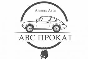 ABC-Прокат