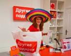 Франшиза магазина необычных подарков «Другие подарки»