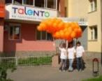 Франшиза клуба развития детей и подростков Talento