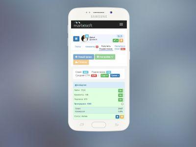 приложения по продвижению инстаграм