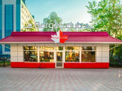 Burger Club. Франшиза сети ресторанов быстрого питания.