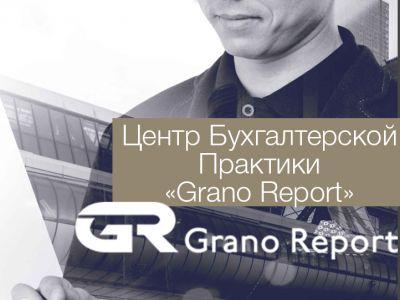 Grano Report