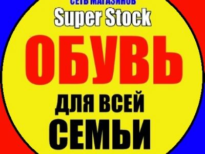 SuperStock