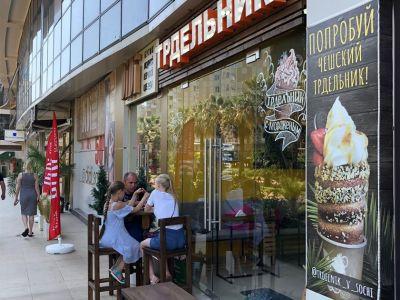 Мини-пекарня чешской выпечки
