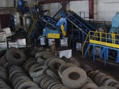 Экошина. Франшиза услуг по переработке старых автомобильных покрышек в резиновую плитк
