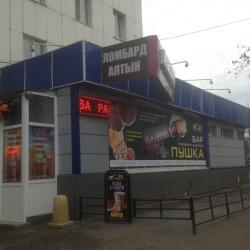 Бар-магазин разливных напитков 24
