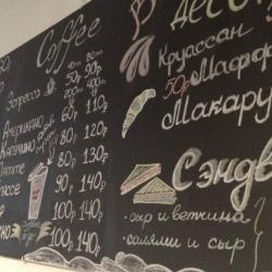 Мини-Кофейня  4