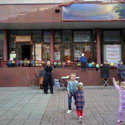 Детский клуб в ЮЗАО