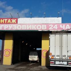 Автомойка грузовиков 1