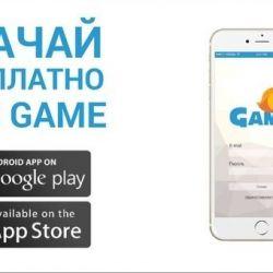 Готовый бизнес, открытый по франшизе UDS game (готовая система лояльности) 3